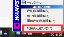 快速让局域网和手机访问到axure原型html