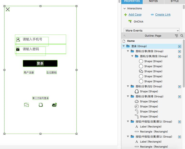 这款插件可以将Sketch素材一键导入到Axure中