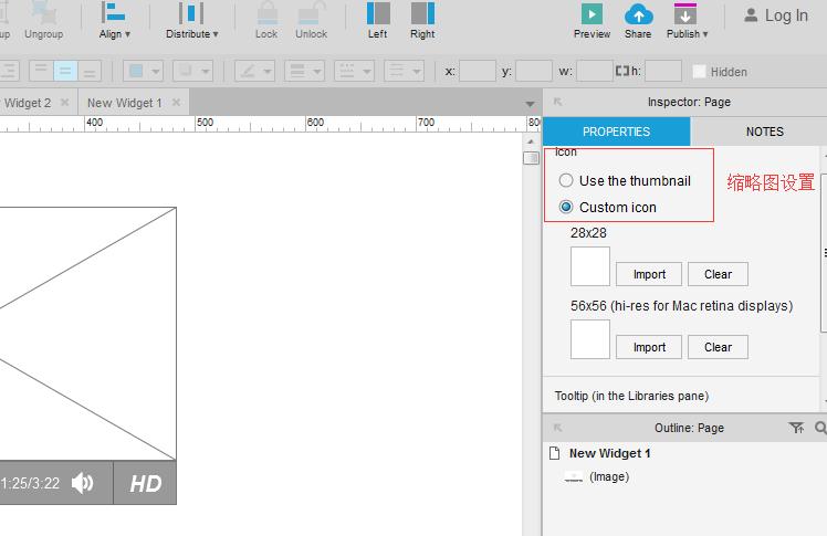 Axure8.0部件库的创建与制作(可下载正式版)