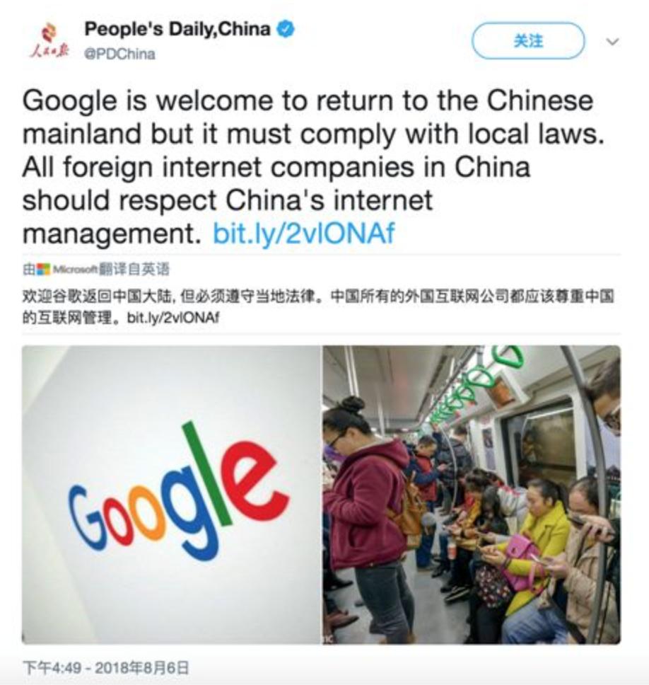 谷歌有望回归中国?百度李彦宏放话,那就再赢你一次