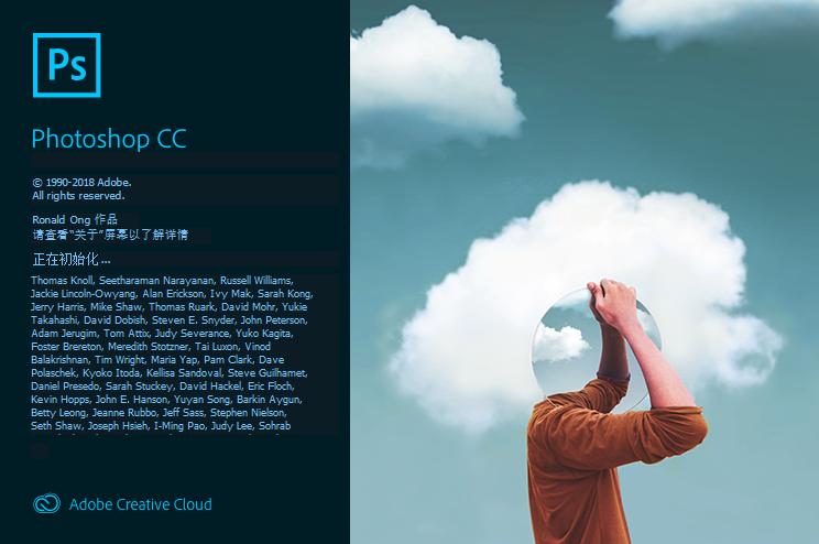 Adobe Photoshop CC2019(V20.0.1)