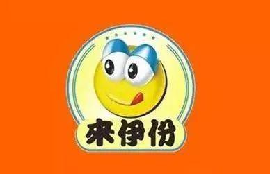 3000块彩礼独闯上海,靠卖零食狂赚80亿!成为零食第一股