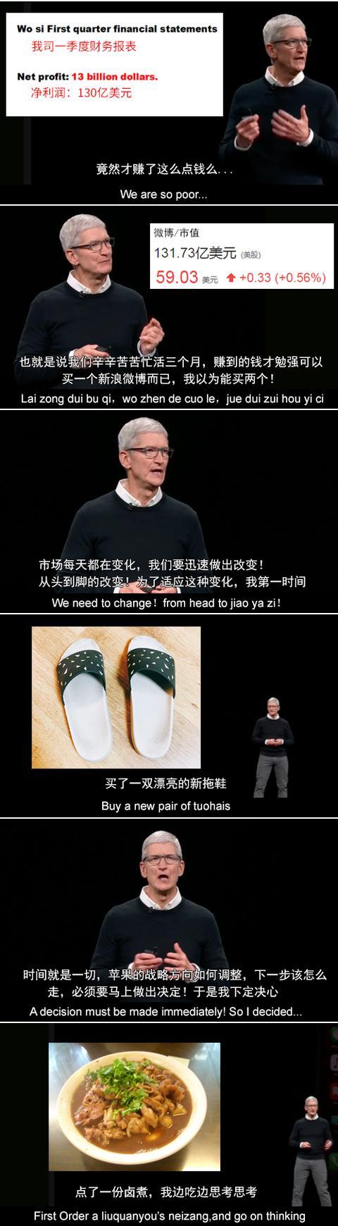 帮大家总结了一下昨晚的苹果发布会